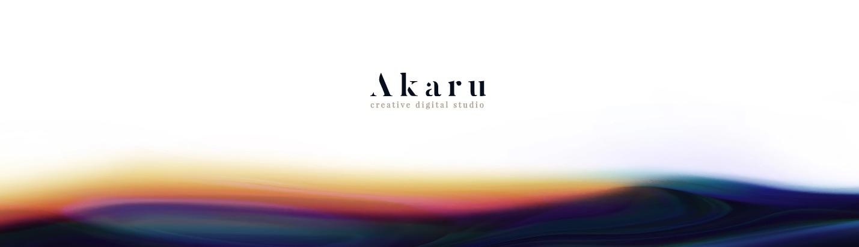 Site web de l'agence digitale Akaru